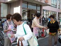 消費税をなくす京都の会宣伝