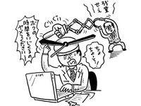 (85)裁量労働制での残業