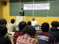 就職にかんする講演会