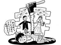 (89)非正規なくせる?