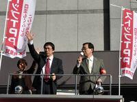 TPP交渉参加反対