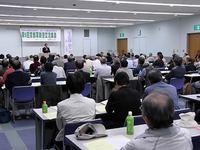 京都革新懇学習交流会