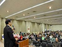 市政刷新の会大集会
