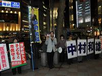 京都市長選宣伝