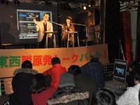 20111223-03.jpg