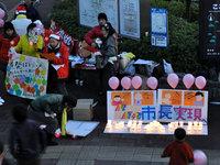 新婦人西京支部サンタ宣伝