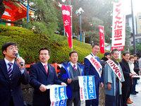 共産党祇園穀田