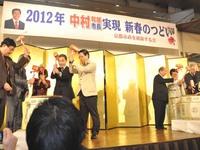 20120107-06.jpg