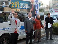 京都市役所退職者の会