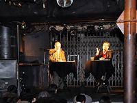 京都市長選公開政策討論会
