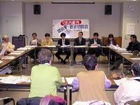 京田辺市議会報告会