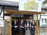 竹取翁博物館
