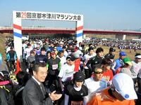 京都木津川マラソン大会