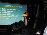 クラブメトロ中村弁護士