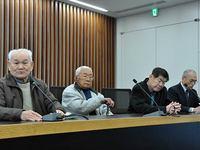 京都生存権裁判