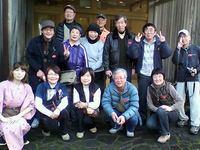 十津川を励ます会