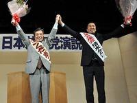 京都1区演説会