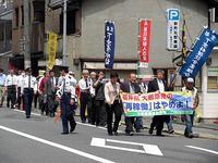 下京区昼休みデモ