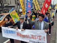 府庁前・再稼働反対緊急集会