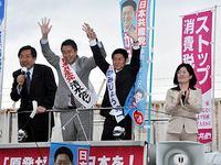 かみじょう亮一京都6区予定候補