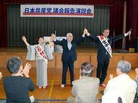 京都3区演説会