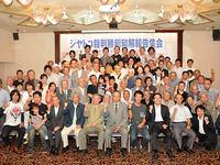 ジヤトコ裁判勝利報告集会