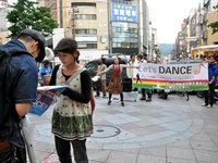 Let's Dance署名スタート