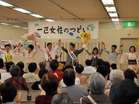 日本共産党衆院京都1区女性のつどい