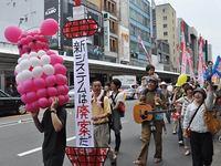 子ども子育て新システムに反対する京都の会
