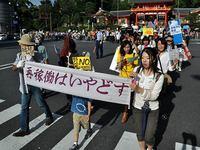 再稼働反対デモ