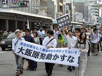 京都青学連デモ