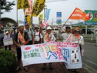 平和大行進