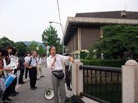 京都会館現地見学会