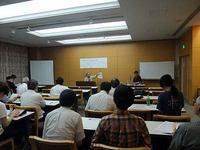 京都・まちづくり市民会議第18回総会