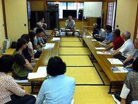 茶歌舞伎大会