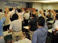 京都農協争議共闘会議