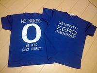 ゼロTシャツ