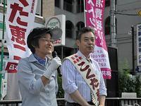 倉林明子参院京都選挙区候補