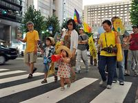 関電京都支店前デモ
