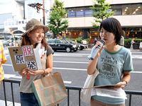 7・27関電京都支店前スタンディングアピール