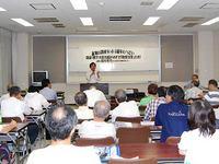 福知山の子どもと教育を考える会