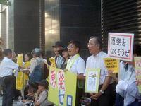 関電支店前抗議行動