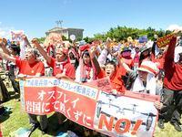オスプレイ配備に反対する沖縄県民大会