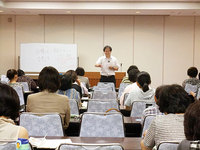 新日本婦人「教育のつどい」