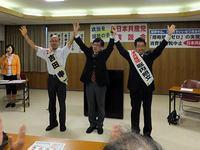 共産党京都衆院4区演説会
