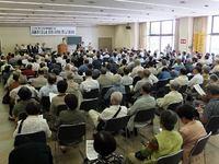 第12回京都高齢者大会