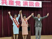 衆院京都5区演説会