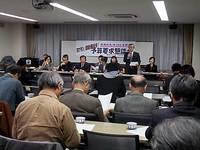 京都市議団懇談会