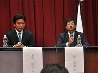 2区立候補予定者公開討論会
