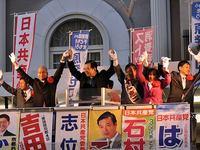 志位委員長が京都で訴え